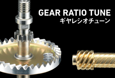 GEAR RETIO TUNE