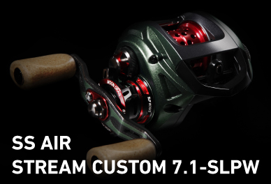 SS AIR STREAM CUSTOM 7.1-SLPW